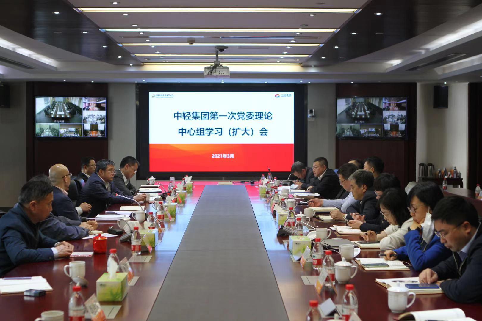 计算器竞彩胜平负玩法团体召开2021年度第一次党委实际中央组学习(扩展)会